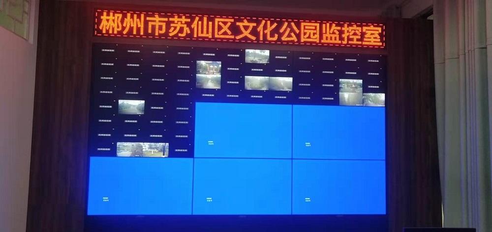 苏仙区文化公园P3.75条屏
