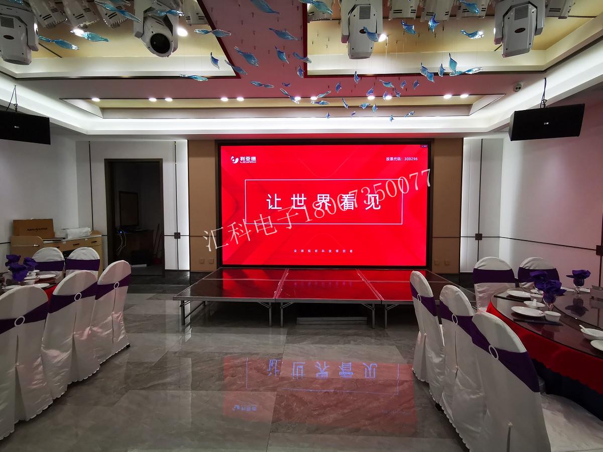 衡阳县武装部室内P2.0全彩