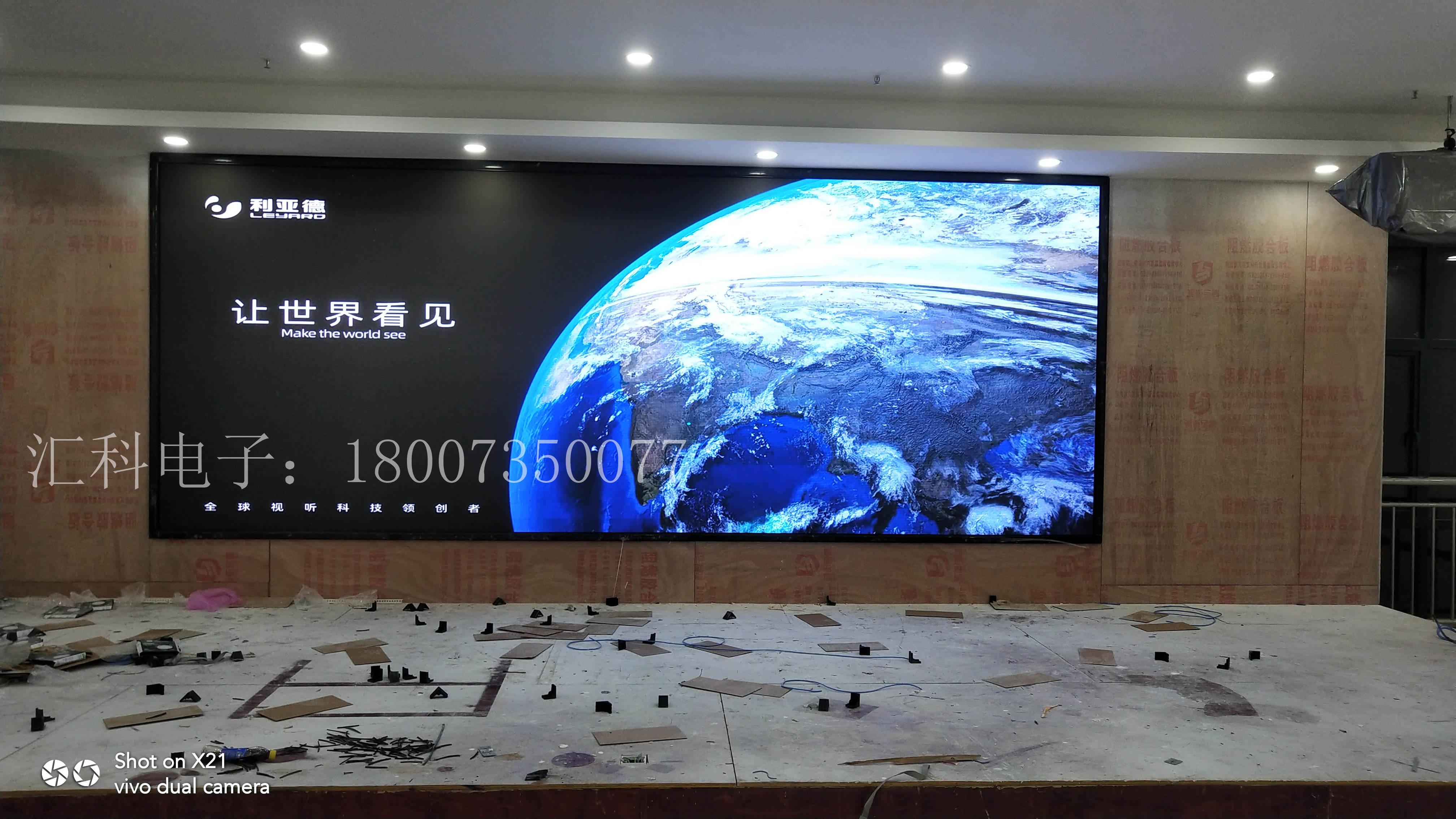 宜章郴电国际分公司P2.5